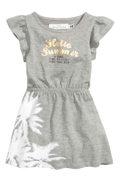 Robe palmier fille